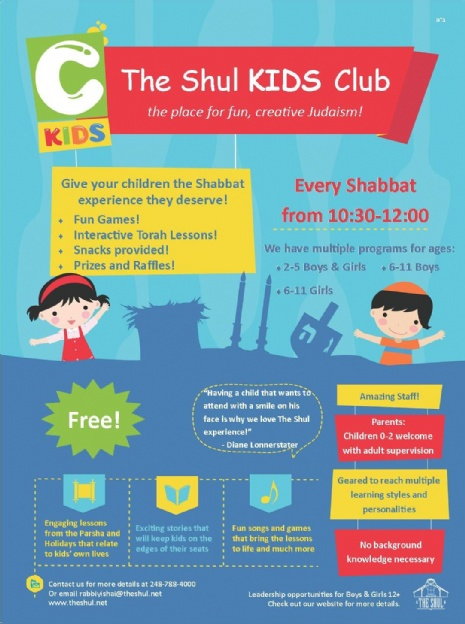 The Shul Ckids Poster2.jpg