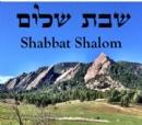 Shabbat Dinner