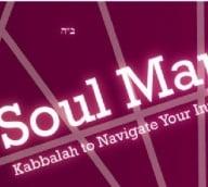 Soul Maps - 6 Week Course
