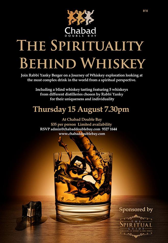 spiritual whiskey v2.jpg