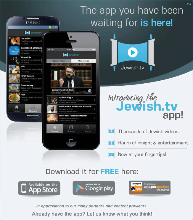 Jewish tv Video App - Take your favorite Jewish videos with you