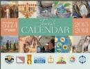 Calgary Jewish Calendar 5774 (2013-2014) - PDF