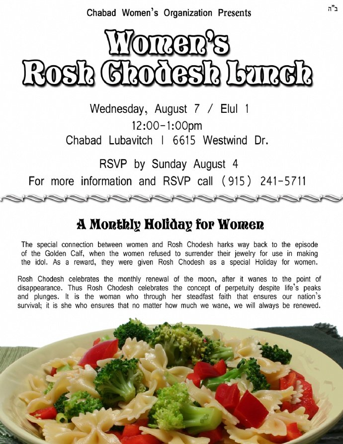 Rosh Chodesh Lunch flyer.jpg