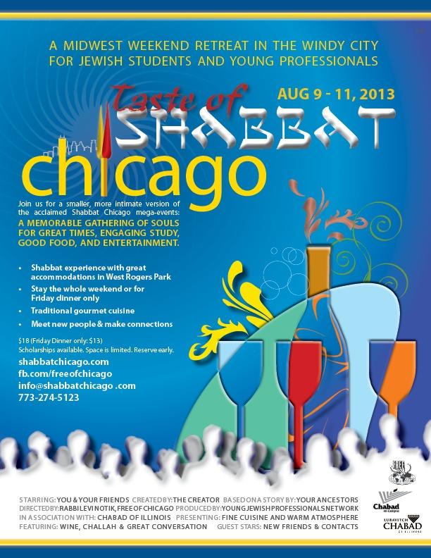 Taste of Shabbat 2013 flyer.jpg