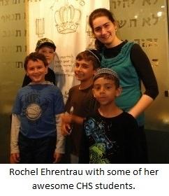 Rochel Ehrentrei, teacher at CHS 2012/2013