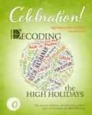High Holidays 2013