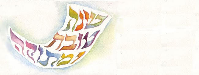 "Happy and Sweet New Year - By <a href=""/k17821"">Esther Rosen</a>"
