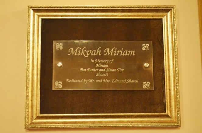 Mikvah_Miriam.JPG