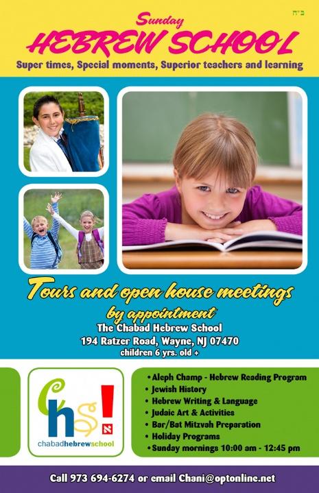 Hebrew School 2013 2.jpg