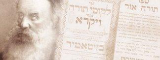 Rabbi Schneur Zalman di Liadi