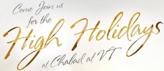 High Holiday Ad3.jpg