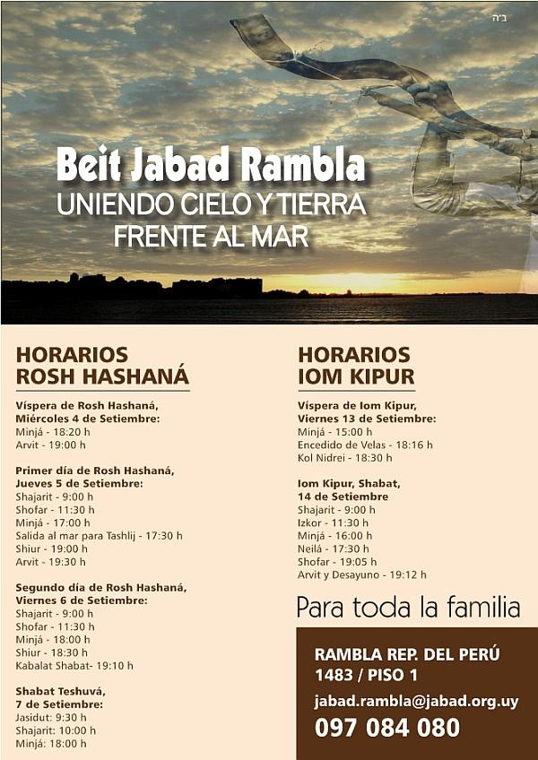Horadio Rambla Tishrei 5774
