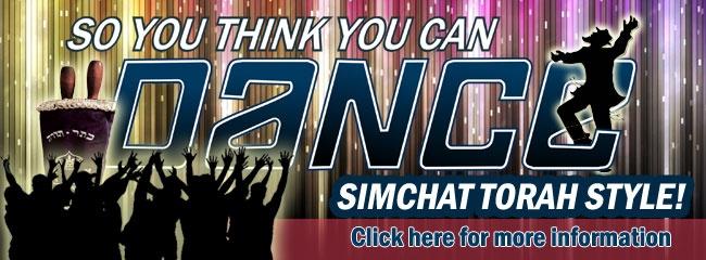 Simchat Torah image.jpg