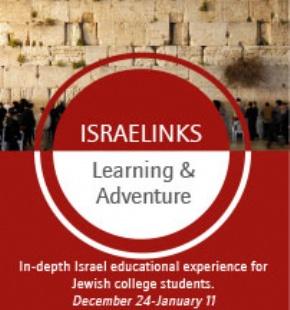 israelinks.jpg