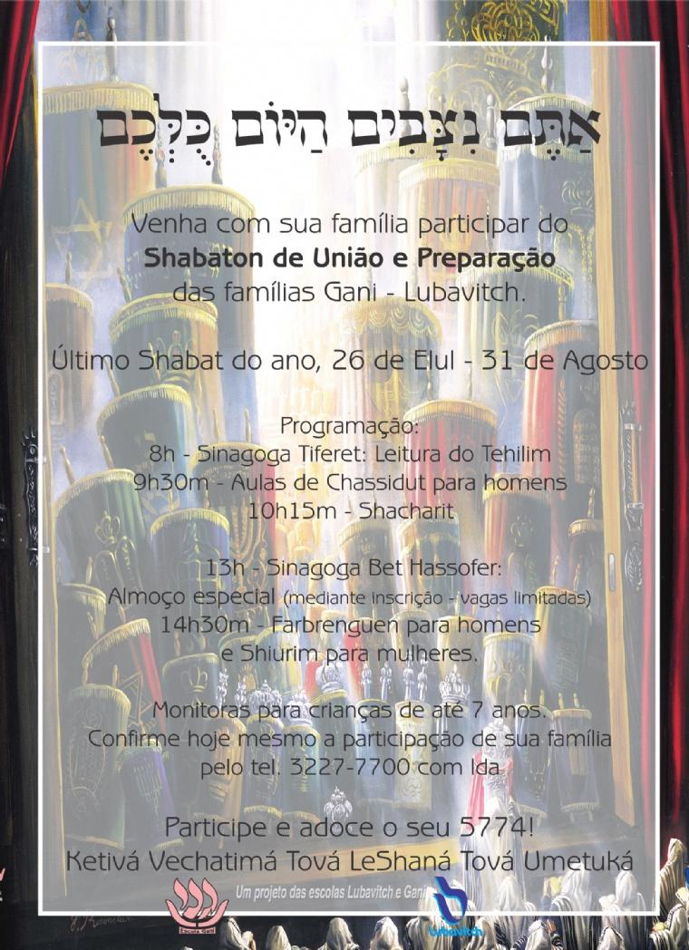 Shabaton uniao erev RH 5774.jpg