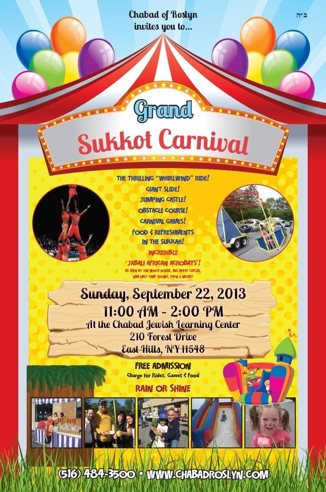 Sukkot Carnival 2013.jpg