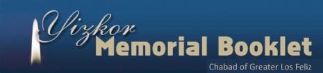 banner memorial book.jpg