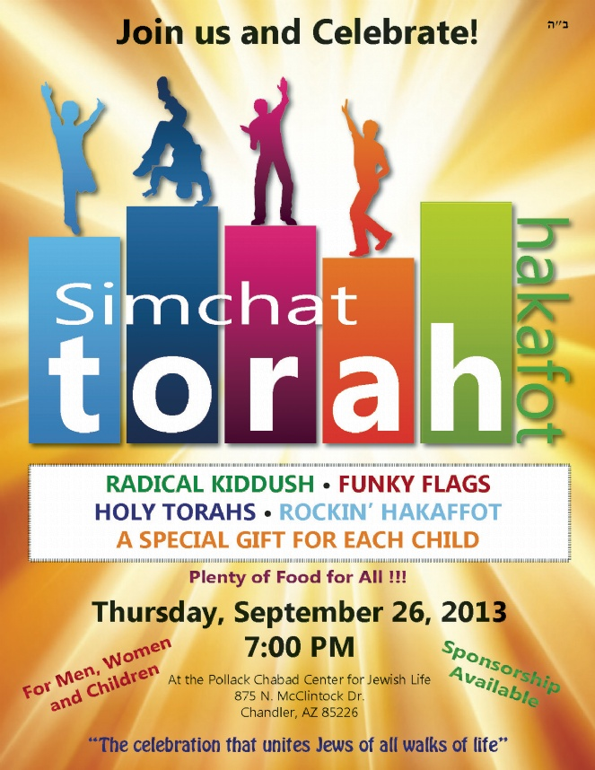 Simchas_Torah5774.jpg
