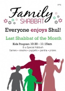 Shabbat Kids Club