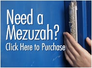 sc 1 st  Chabad & What Is a Mezuzah? - Mezuzah