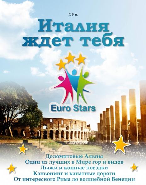 EuroStars Ad.jpg