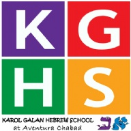 Karol Galan Hebrew School