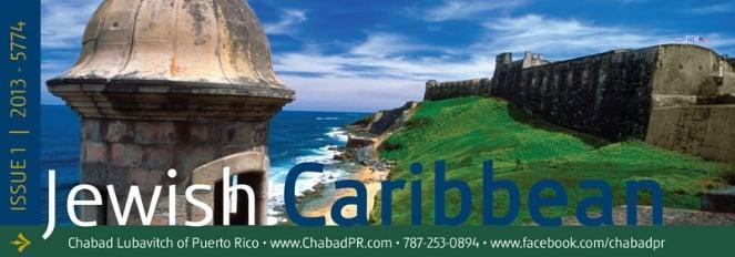 Puerto-Rico-Newsletter-banner.jpg