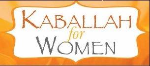 kabbalah for women.jpg
