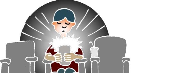Meditation on a Smartphone