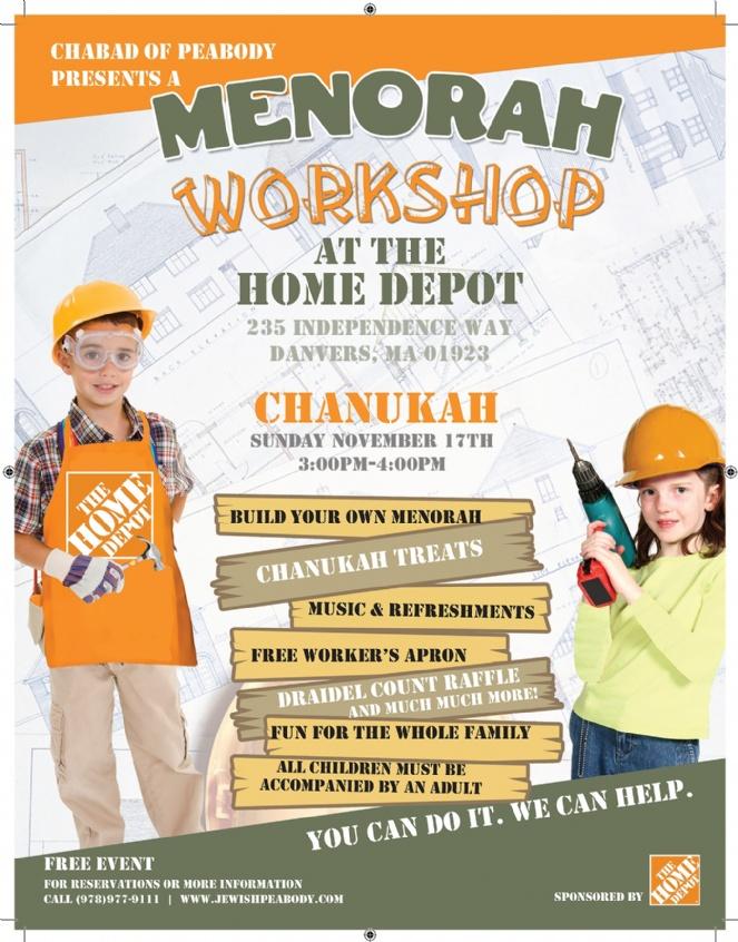 Home Depot chanukah (1) (1).jpg