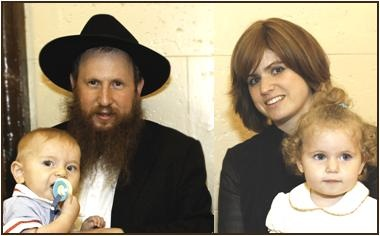 Rabbi Kuti and Esty Feldman.jpg