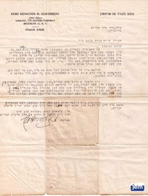 the Rebbe's original letter. Click to enlarge.