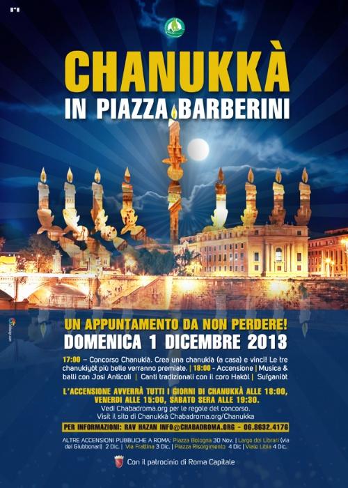Barberini 5774.jpg