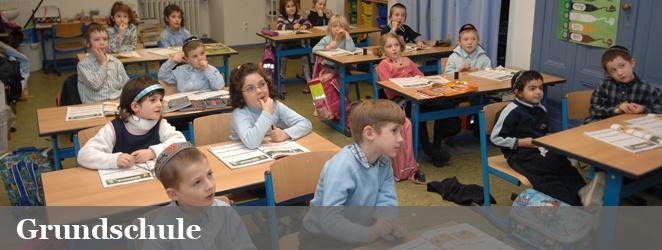 Grundschule.jpg