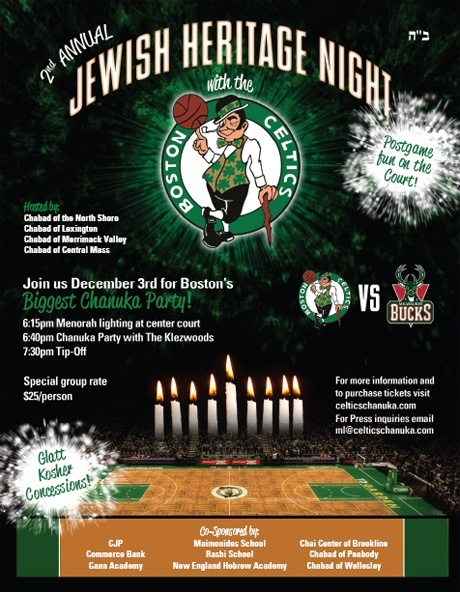 Chanukah celtics 2013.jpg
