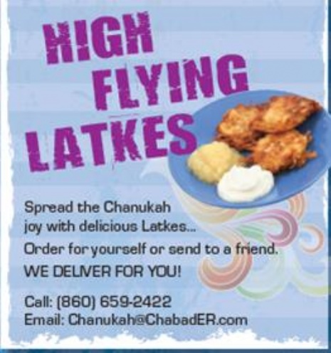 High flying latkes.jpg