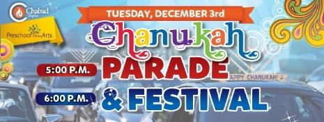 Chanukah parade CWrC7767183.jpg
