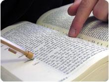 Learning Torah.jpg