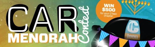 car-menorah-contest-banner.jpg