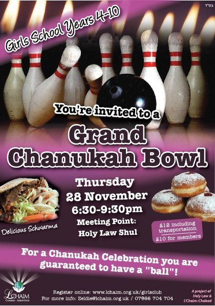 Chanukah bowl 2013.jpeg