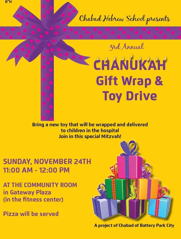 Chanukah Toy Drive 2013.jpg