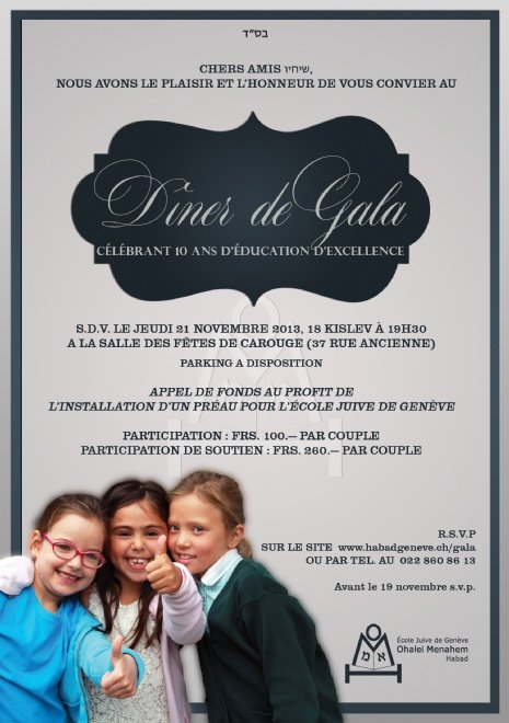 invitation gala web.jpg