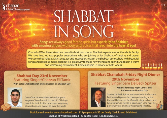Shabbos in Song-page-001.jpg