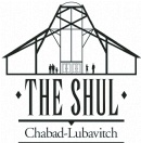 Shul Logo.jpg