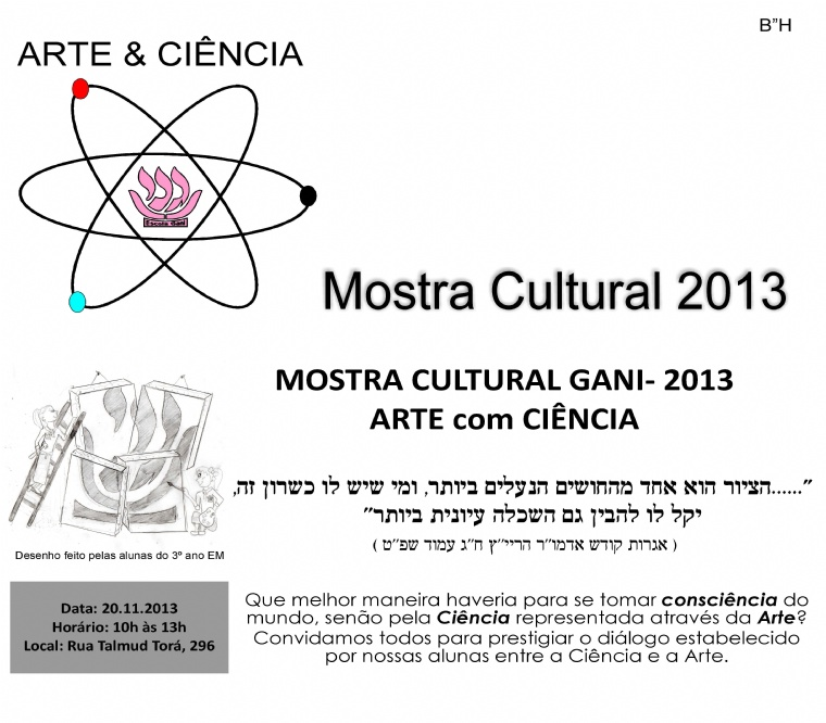 Convite Feira Cultural 2013.jpg