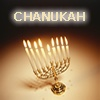 All you need  for Chanukah 2017