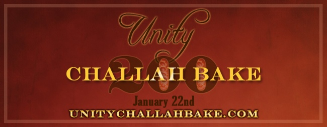 Challah-Bake-Banner.jpg