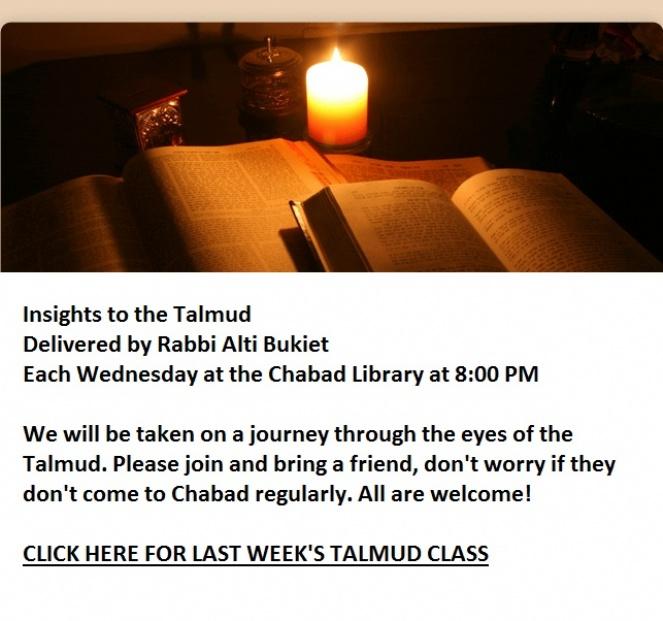 TalmudClasses1.jpg