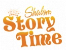 Shalom Story Time: Session 2