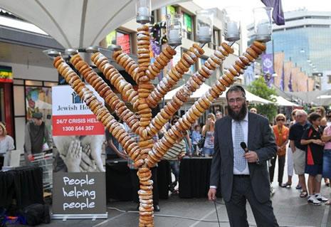 (JewishNews.net.au)